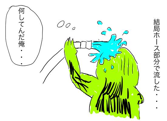 節水シャワーヘッドぶっ壊れる4